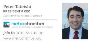 June Chamber View